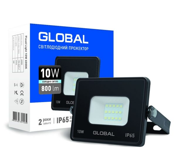Прожектор Global 10W