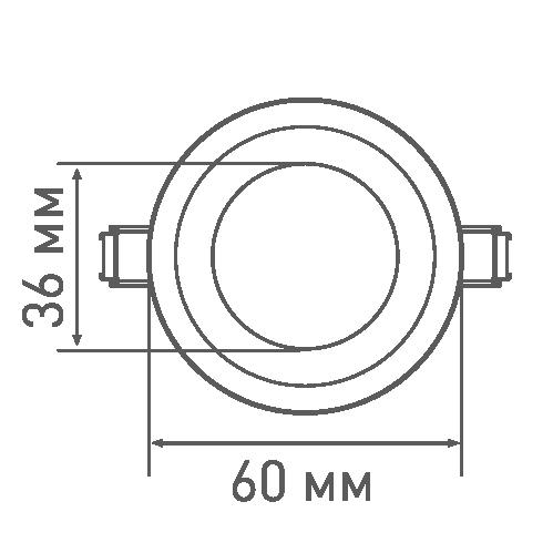 Точковий світильник Maxus 3W