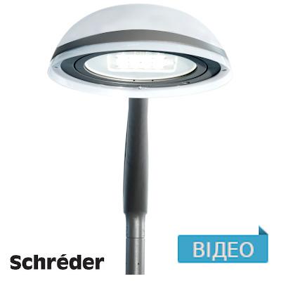 Світлодіодний консольний LED-світильник Ymera