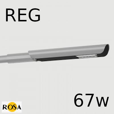 Світлодіодний світильник Rosa CUDDLE II LED REG