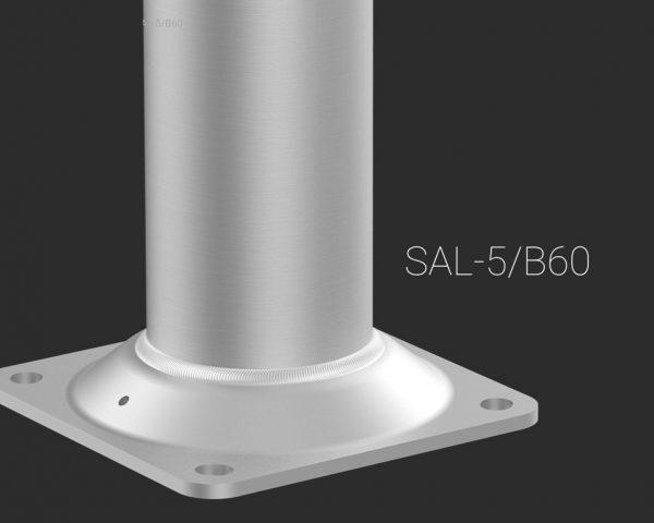 Опора пряма алюмінієва Rosa SAL-5/B60
