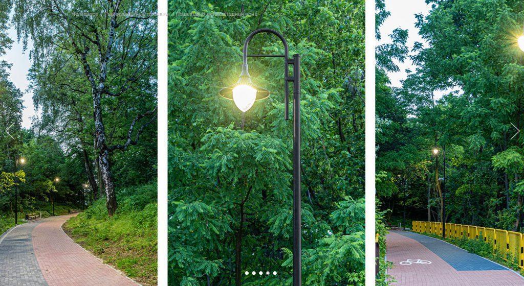 Світлодіодний світильник Rosa OW LED 7