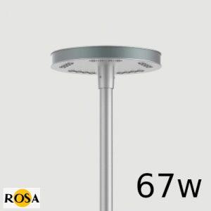 Світлодіодний світильник Rosa VEGA LED BETA 67W