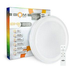BIOM Smart SML-R19-80-RGB
